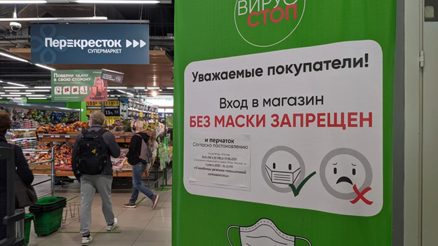 http://cgon.rospotrebnadzor.ru/upload/medialibrary/410/410f4c6f91832b727265b80b8e820704.png