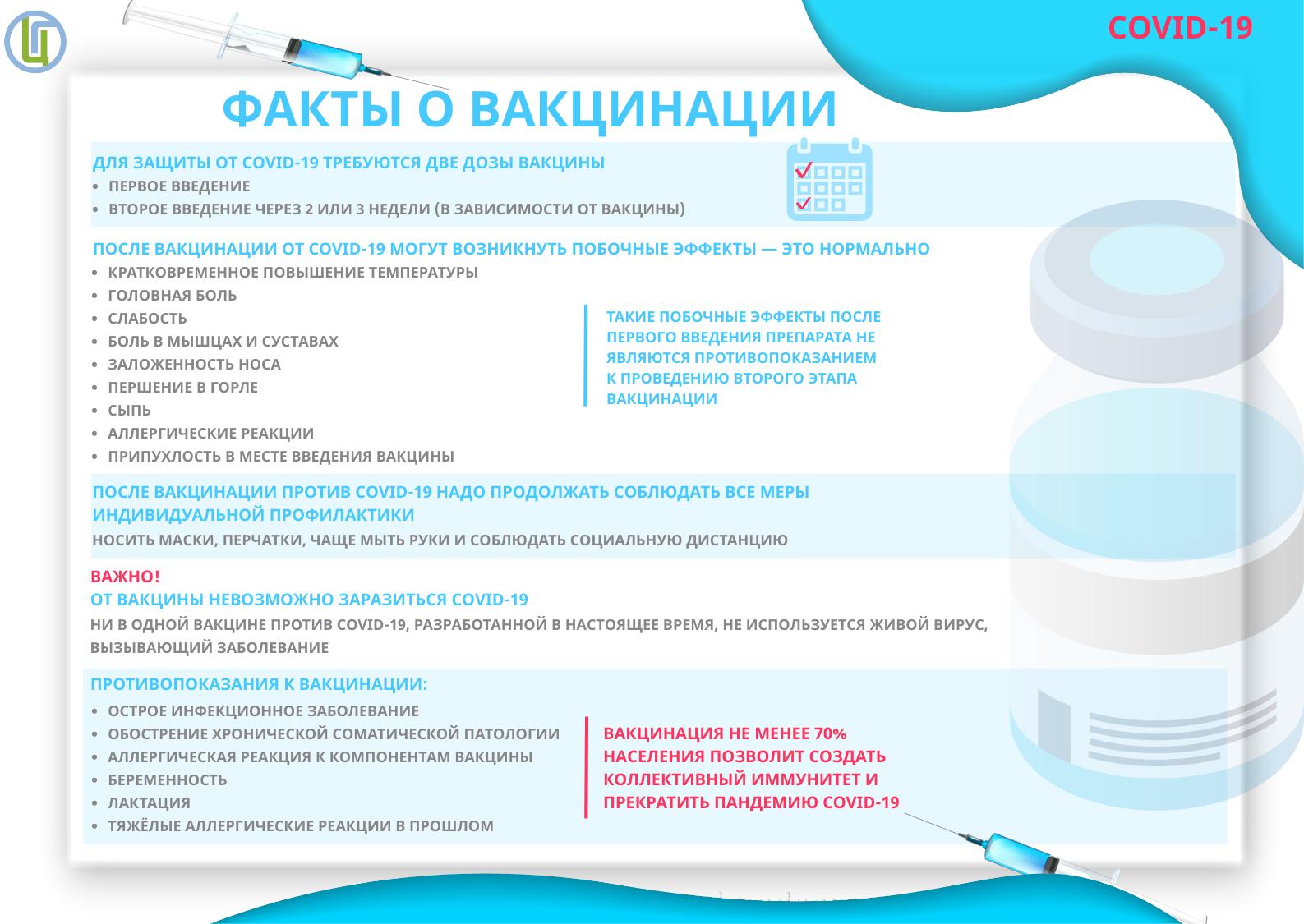 https://admin.cgon.ru/storage/MIKKk8yUC332lzTp1eEKTvdHyONvSL2FEC0T5V4U.png
