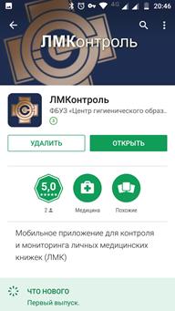 http://cgon.rospotrebnadzor.ru/upload/medialibrary/045/045a401b37117894a44ba58ded029489.png