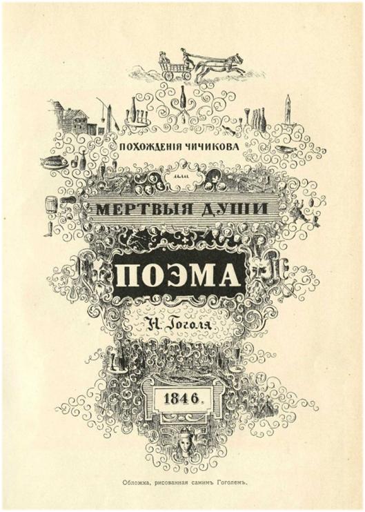 http://cgon.rospotrebnadzor.ru/upload/medialibrary/e51/e517d52c464d17da1f9c0bbbdfd3a50f.png