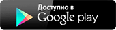 http://cgon.rospotrebnadzor.ru/upload/medialibrary/ff0/ff0ec72a30bf0c55d06936e34234185f.png