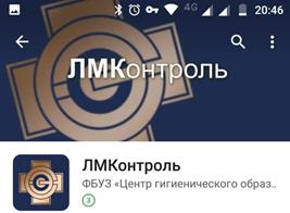 http://cgon.rospotrebnadzor.ru/upload/medialibrary/12b/12be995035bda97631f253508e75fe39.png