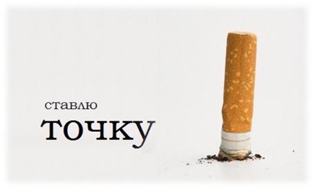 Купить во сне сигареты как заказать в яндекс такси доставку сигарет